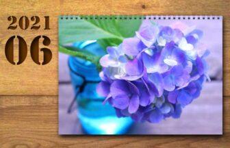 2021年6月の運勢カレンダー(星座占い・宿曜・六曜)